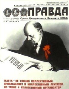 Pravda with Lenin